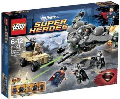 76003 LEGO Super Heroes Superman Battle of Smallville