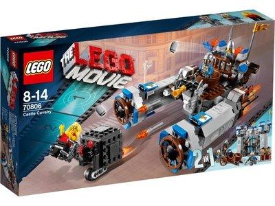 70806 THE LEGO® MOVIE™ Kasteelcavalerie