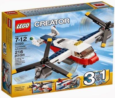 31020 LEGO® Creator Twinblade avonturen