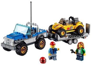60082 LEGO® City Strandbuggy