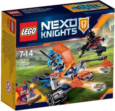 70310 LEGO® Nexo Knights™ Knighton Strijdblaster