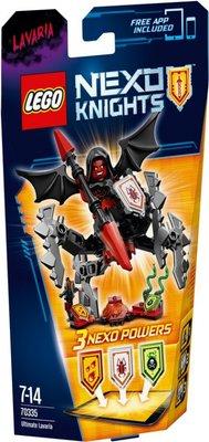 70335 LEGO® Nexo Knights™ Ultimate Lavaria