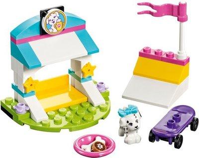 41304 LEGO® Friends Puppy verrassingen