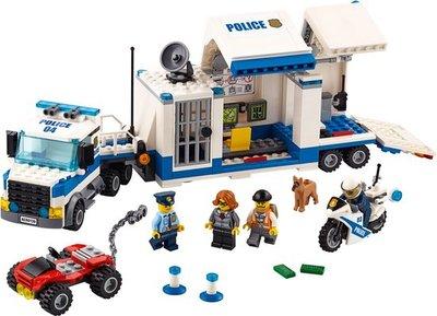60139 LEGO City Mobiele commandocentrale