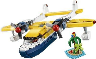 31064 LEGO® Creator Eiland-avonturen
