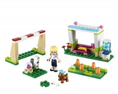 41011 LEGO® Friends Stephanie's voetbaltraining (met doosschade)