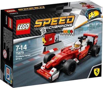 75879 LEGO Speed Champions Scuderia Ferrari SF16-H