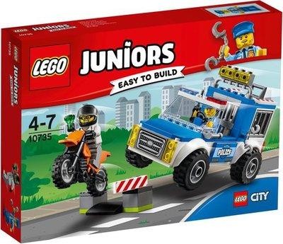 10735 LEGO® Juniors City Politietruck Achtervolging