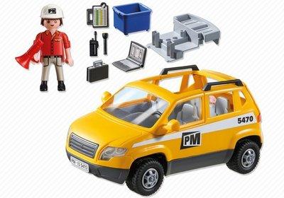 5470 PLAYMOBIL City Action Werfleider met voertuig