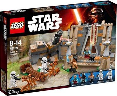 75139 LEGO Star Wars™  De Slag bij Takodana