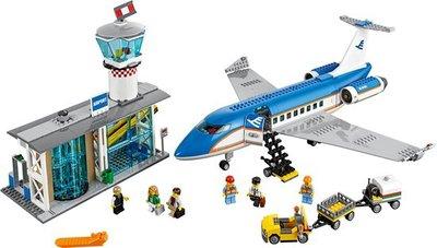 60104 LEGO® City Vliegveld Passagiersterminal
