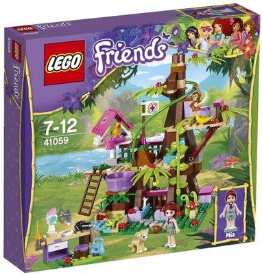 41059 LEGO® Friends Jungleboom schuilplaats