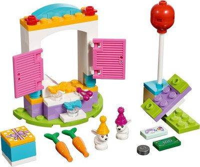 41113 LEGO® Friends Cadeauwinkel