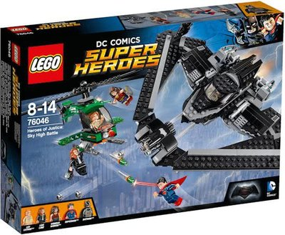 76046 LEGO® Super Heroes of Justice Luchtduel