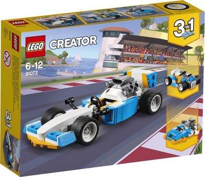 31072 LEGO Creator Extreme Motoren