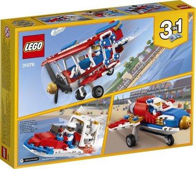 31076 LEGO Creator Stuntvliegtuig