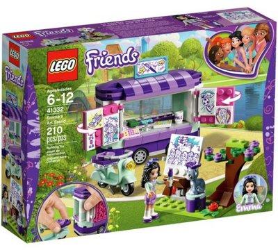 41332 LEGO® Friends Emma's Kunstkraam
