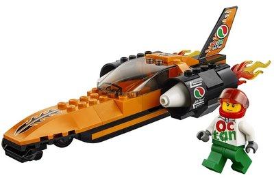 60178 LEGO® City Snelheidsrecordauto