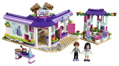 41336 LEGO® Friends Emma's Kunstcafé