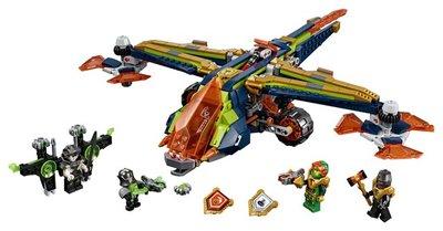 72005 LEGO Nexo Knights Aarons X-boog