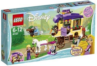 41157 LEGO Disney Rapunzel's Caravan