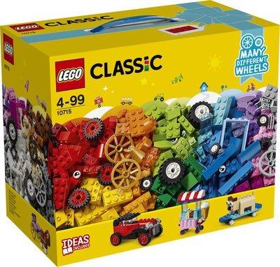 10715 LEGO Classic Stenen op Wielen