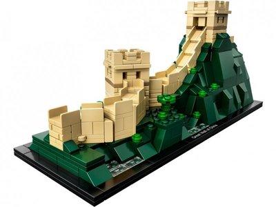 21041 LEGO® Architecture De Chinese Muur