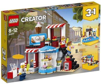 31077 LEGO Creator Modulaire Zoete Traktaties
