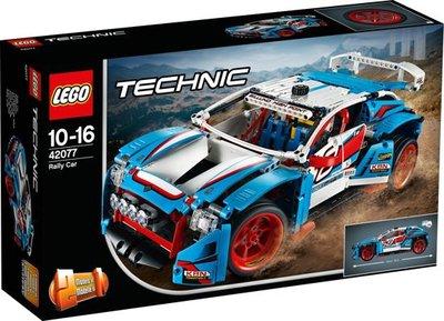 42077 LEGO Technic Rallyauto