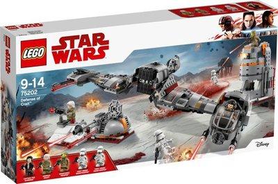 75202 LEGO Star Wars Verdediging van Crait