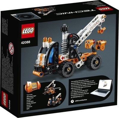 42088 LEGO Technic Hoogwerker