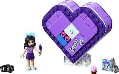 41355 LEGO Friends Emma's Hartvormige Doos