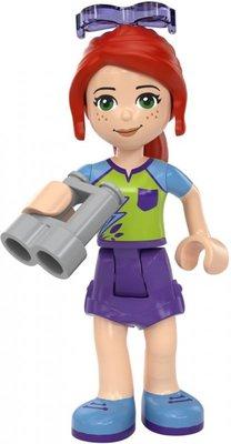 41358 LEGO Friends Mia's Hartvormige Doos
