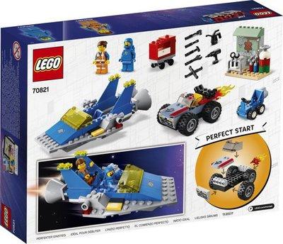 70821 LEGO 4+ The Movie 2 Emmets en Benny's Bouw- en Reparatiewerkplaats!