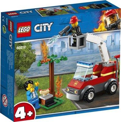 60212 LEGO 4+ City Barbecuebrand Blussen