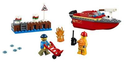 60213 LEGO City Brand aan de Kade
