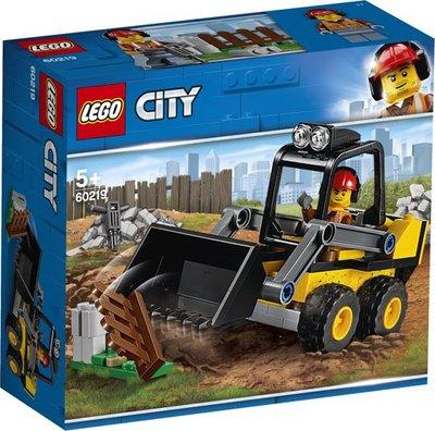 60219 LEGO City Bouwlader