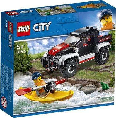 60240 LEGO City Kajak Avontuur