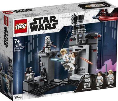 75229 LEGO Star Wars Death Star Ontsnapping