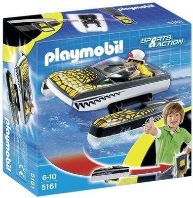 5161 Playmobil Click & Go Croc Speeder