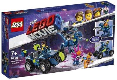 70826 LEGO The Movie 2 Rex's Rex-treme Offroader!
