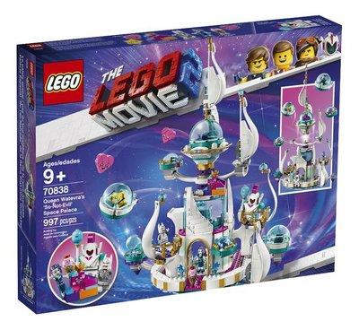 70838 LEGO The Movie 2 Koningin Wiedanook Watdanooks 'Echt-Niet-Kwaadaardige' Ruimtepaleis
