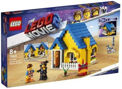70831 LEGO The Movie 2 Emmets Droomhuis/Reddingsraket!