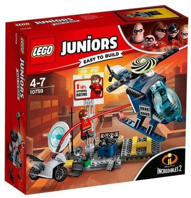 10759 LEGO Juniors Dakachtervolging van Elastigirl