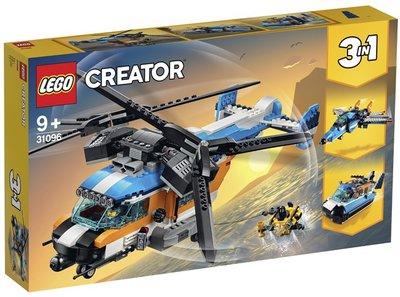 31096 LEGO Creator Dubbel-rotor Helikopter