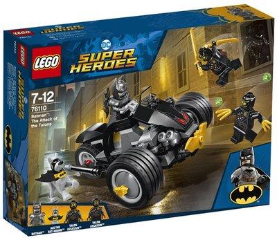 76110 LEGO Super Heroes Batman: Aanval van de Talons