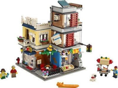 31097 LEGO Creator Woonhuis, Dierenwinkel & Café