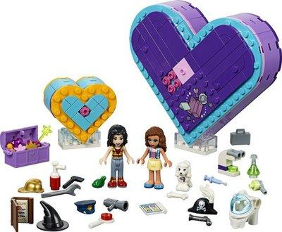 41359 LEGO Friends Hartvormige Dozen Vriendschapspakket