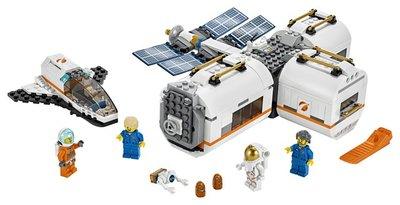 60227 LEGO City Ruimtevaart Ruimtestation op de Maan