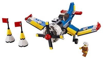 31094 LEGO Creator Racevliegtuig